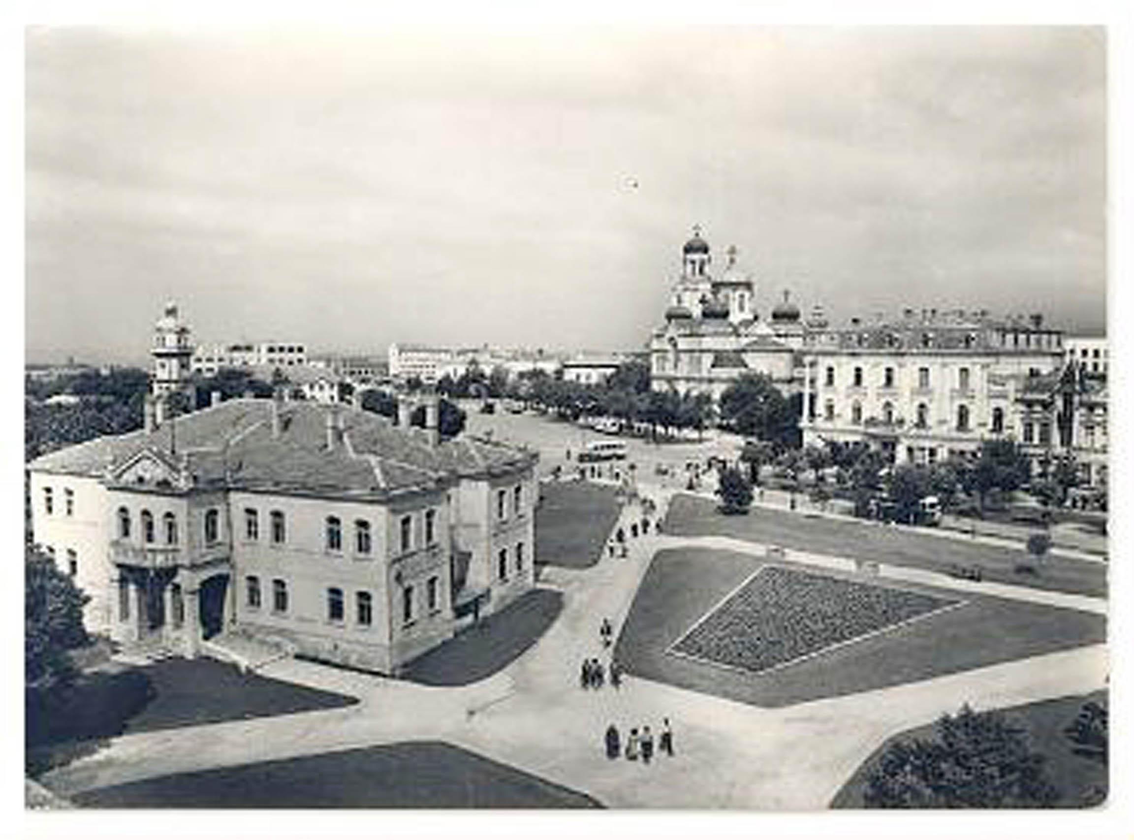 Архивен изглед от средата на 20-ти век