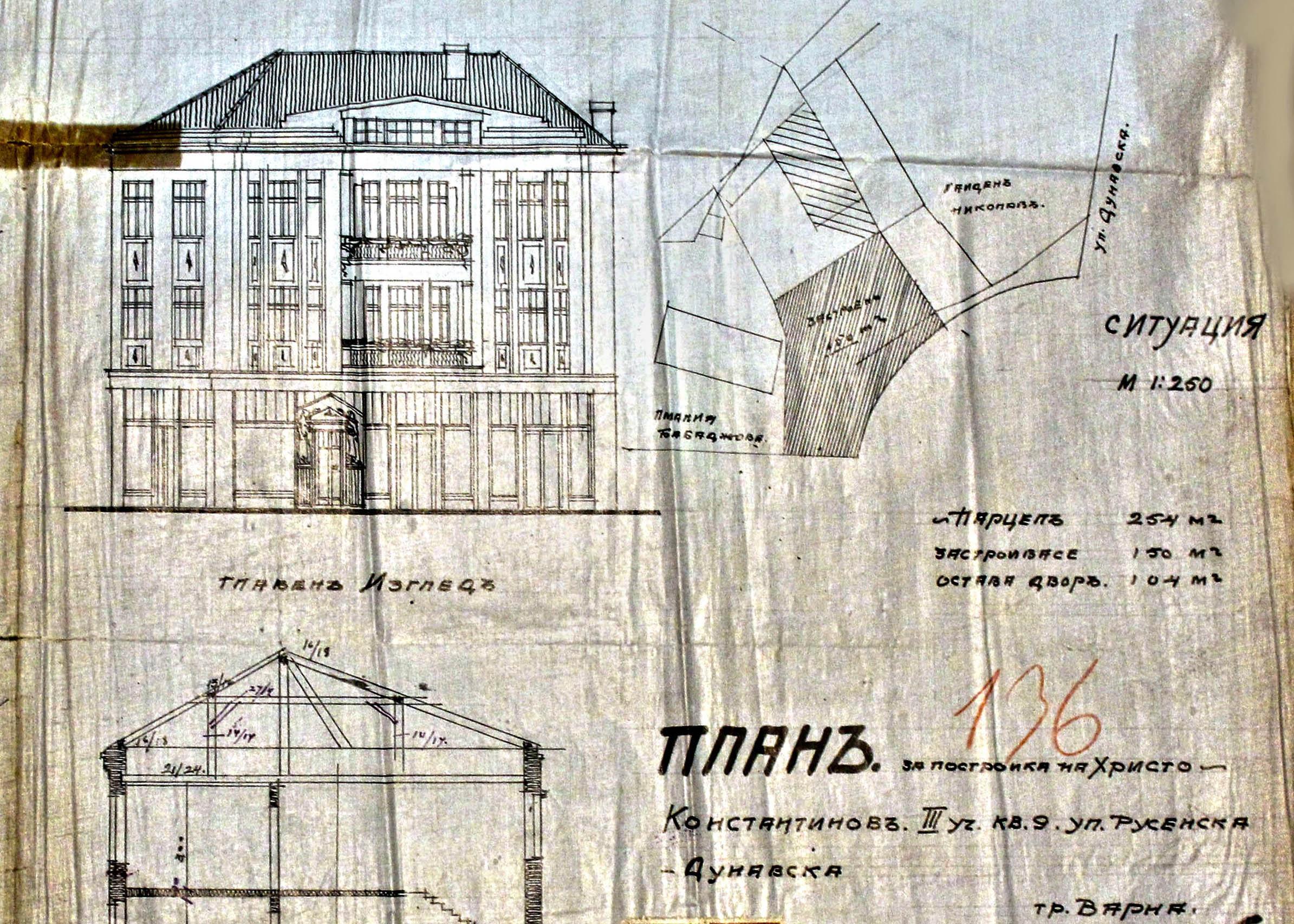 Проект - 1925г. /изт.:Архив-Община Варна/