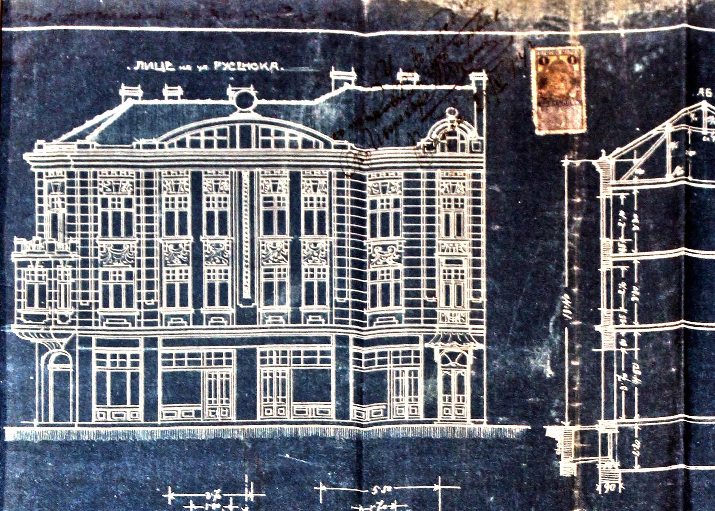 Фасада - 1914г. /изт.:Архив-Община Варна/