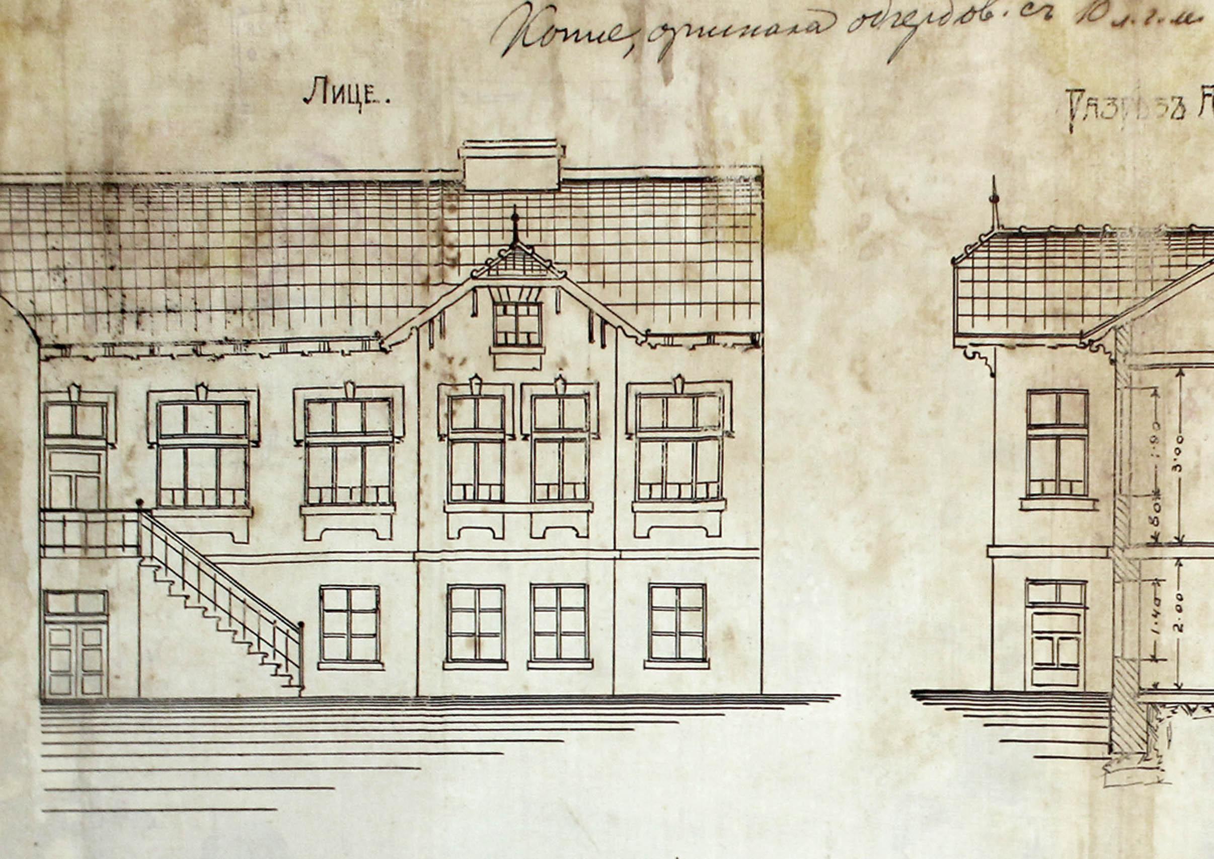 Проект - 1913г. /изт.: Архив-Община Варна/