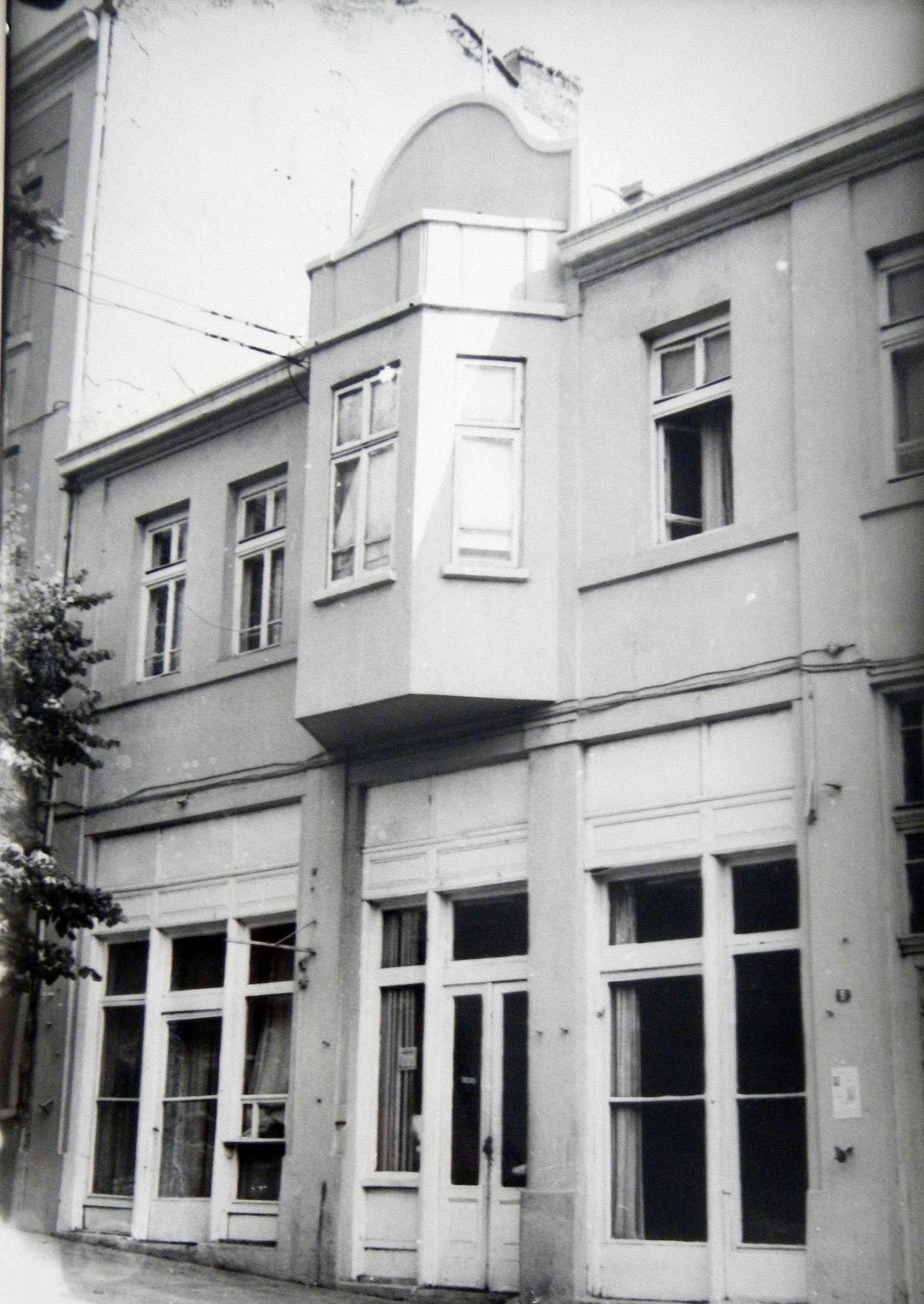 Архивна снимка 1 ~1980г. /НДА-НИНКН/