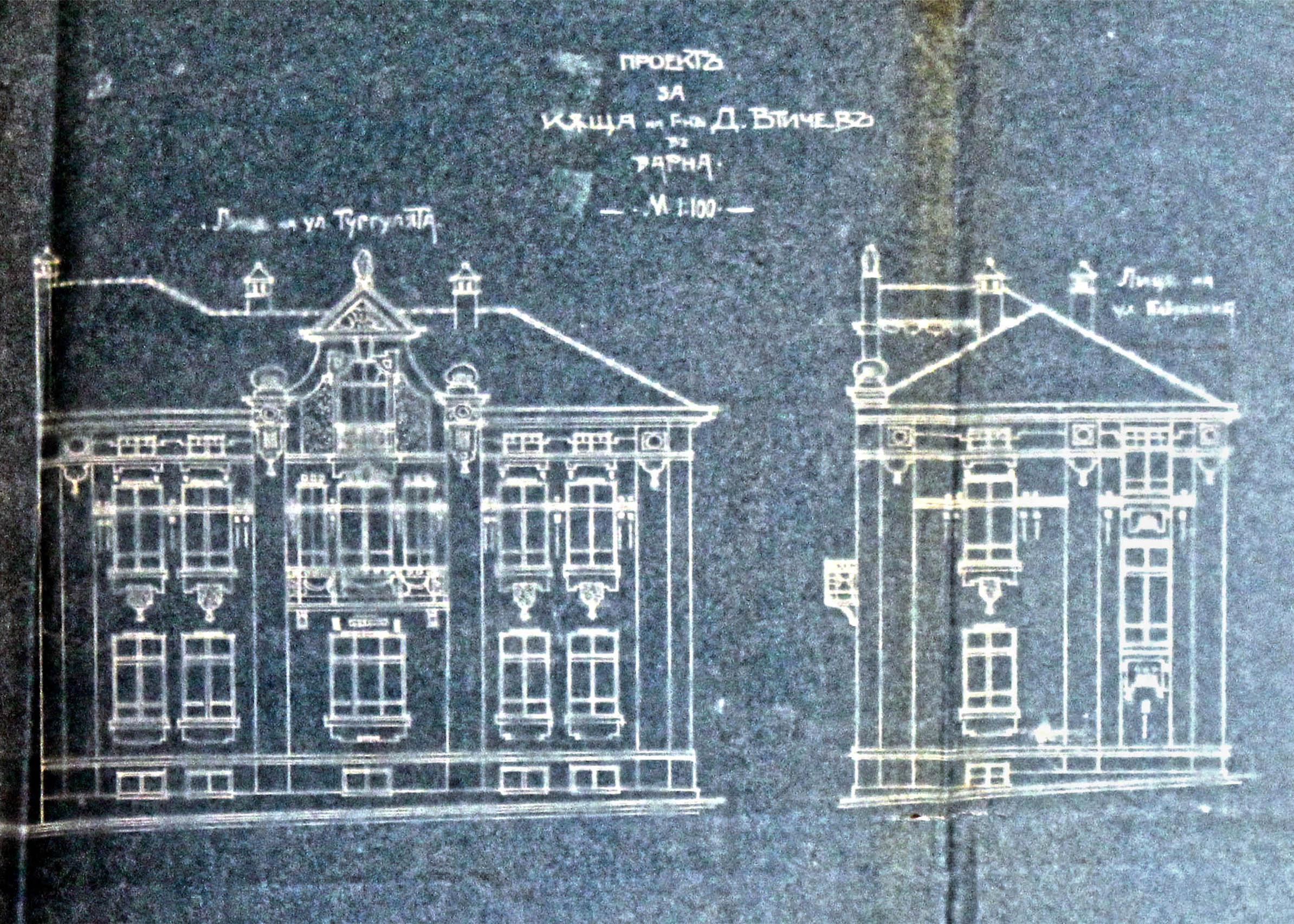 Проект - 1908г. /изт.: Архив-Община Варна/