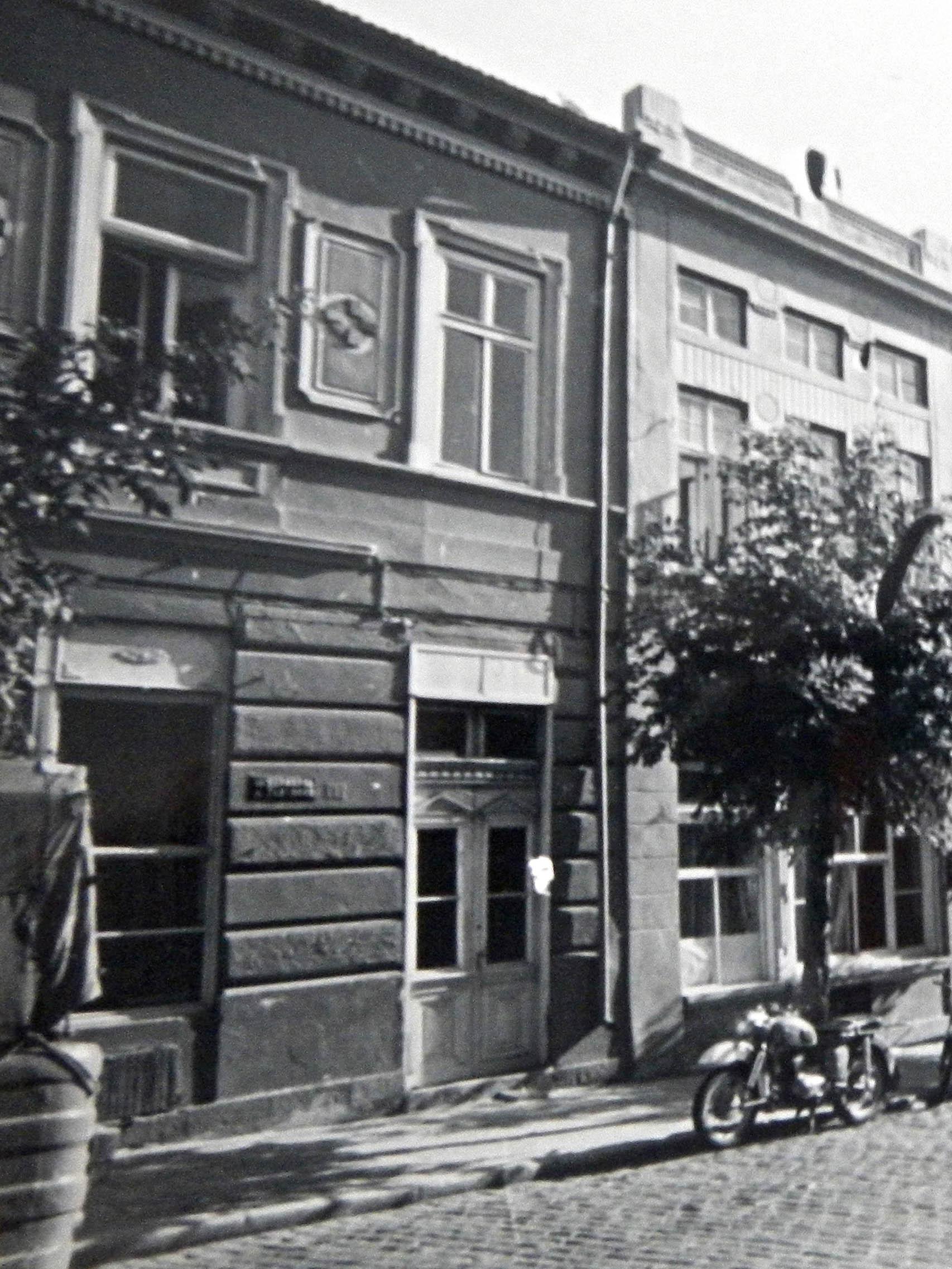 Архивна снимка 2 ~ 1980г.