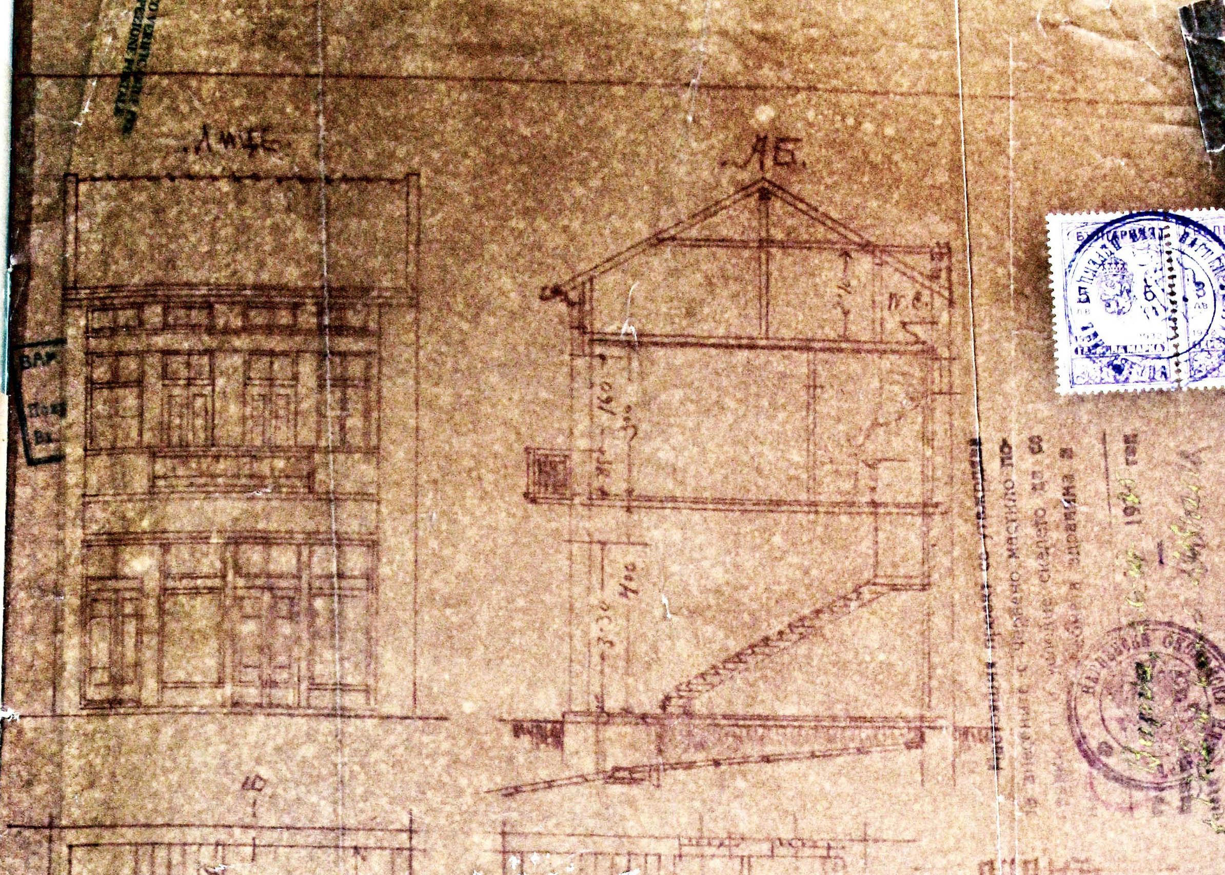 Проект - 1935г. /изт.: Архив-Община Варна/