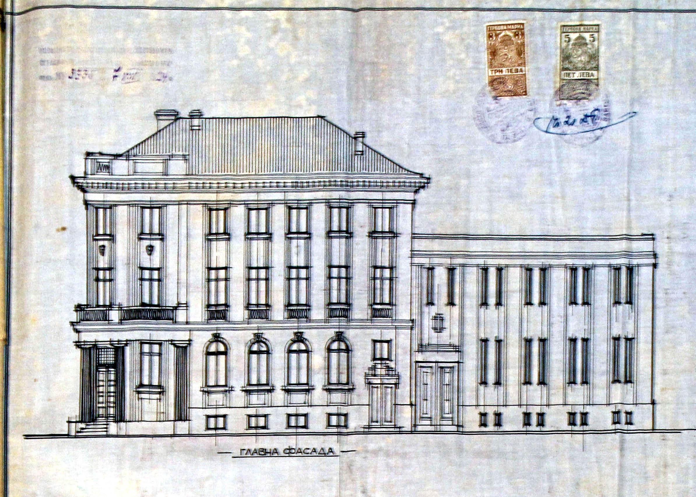 Проект - 1924г. /изт.: Архив-Община Варна/