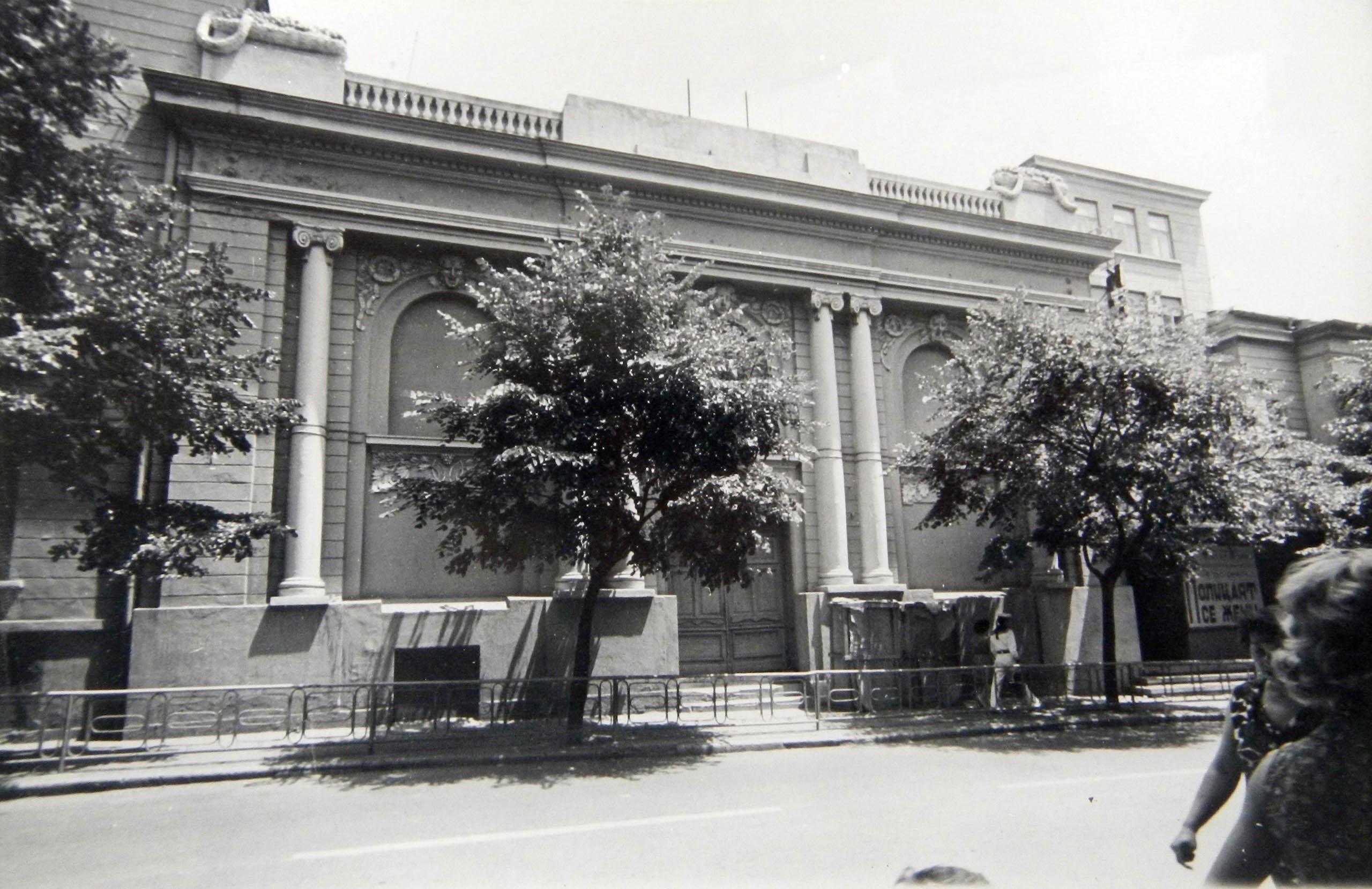 Архивна снимка 1 ~ 1980г.