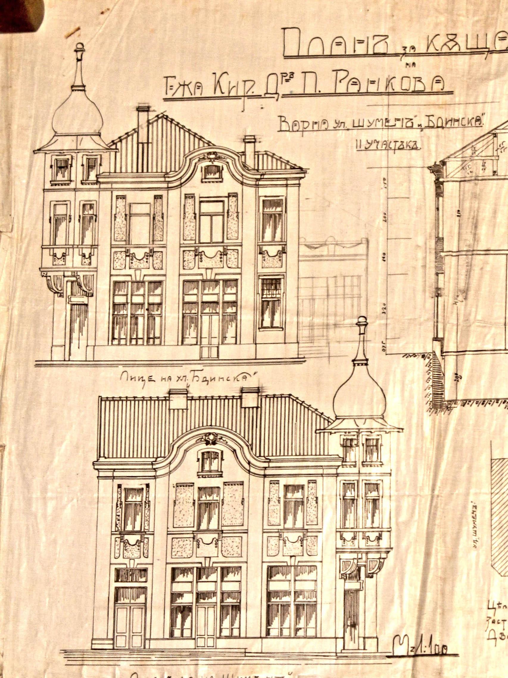 Фасади - 1911г. /изт.:Архив-Община Варна/