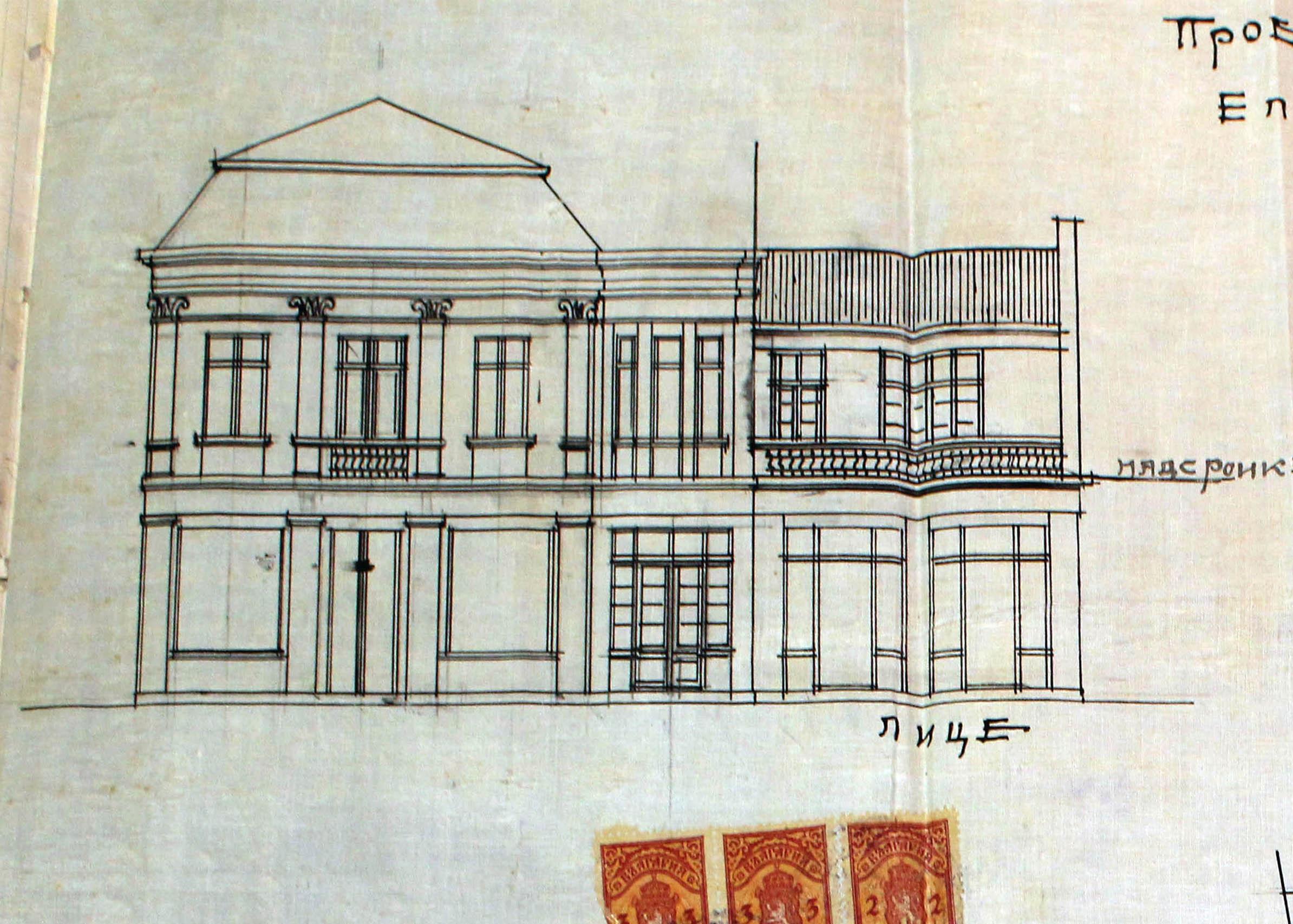 Проект - 1927г. /изт.:Архив-Община Варна/