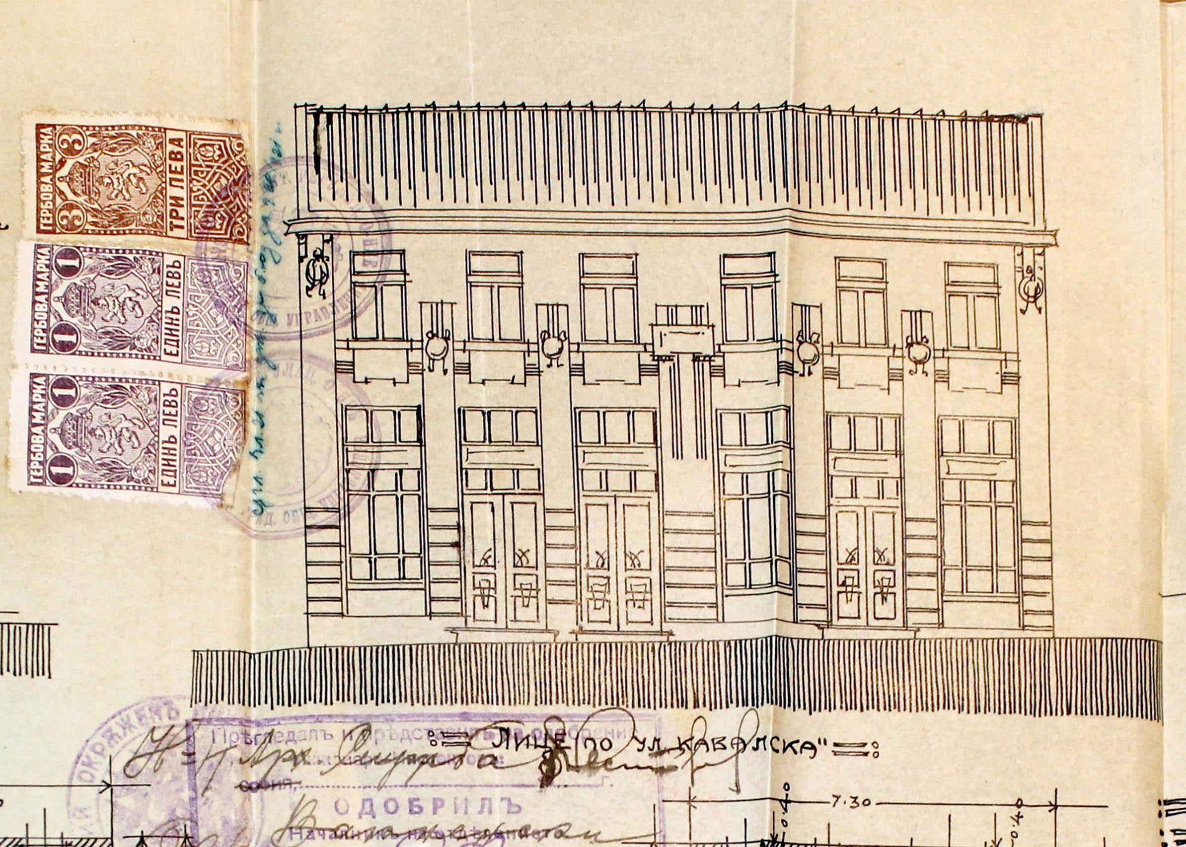 Проект за надстройка - 1921г. /изт.:Архив-Община Варна/