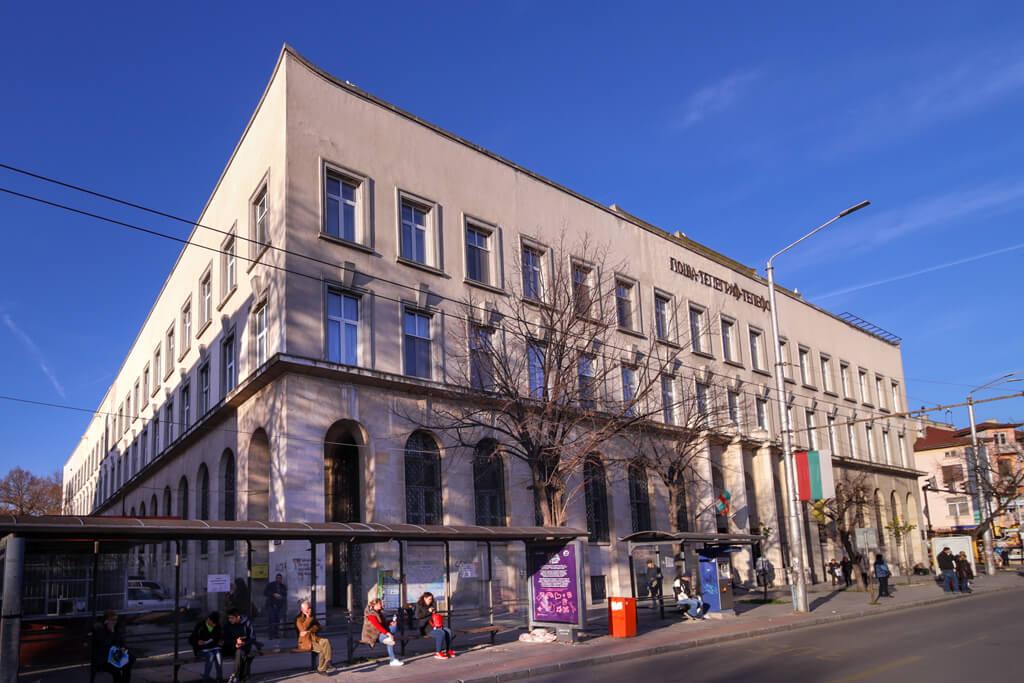 Пощенска палата