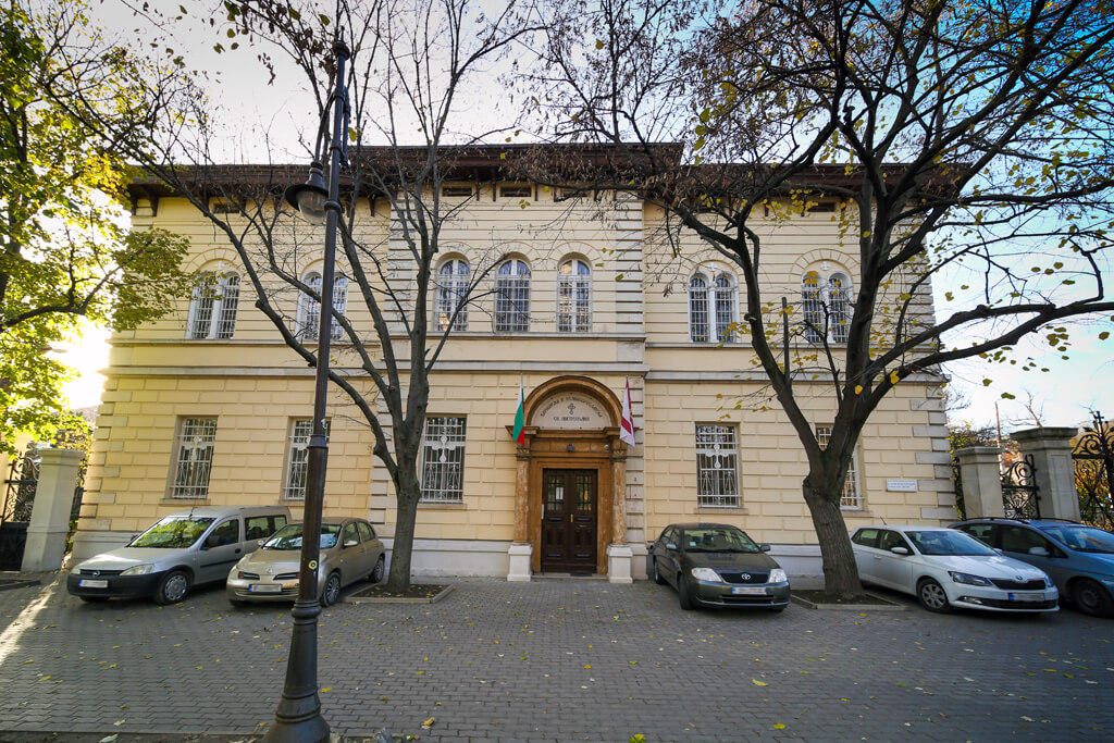 Палата на Варненска и Великопреславска Св. Митрополия