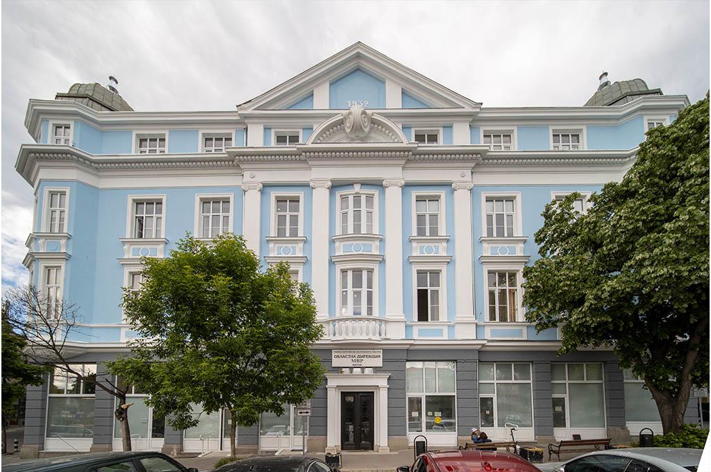 Сграда - Областна дирекция на МВР