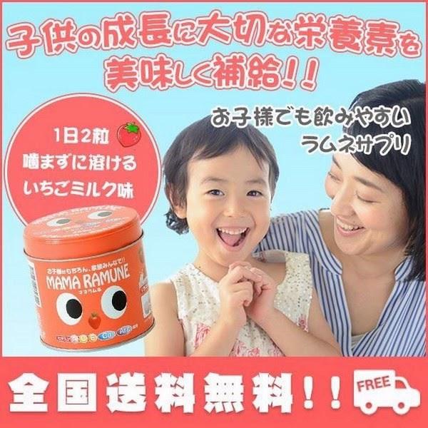 Sản phẩm kẹo biếng ăn Mama Ramune dành cho trẻ