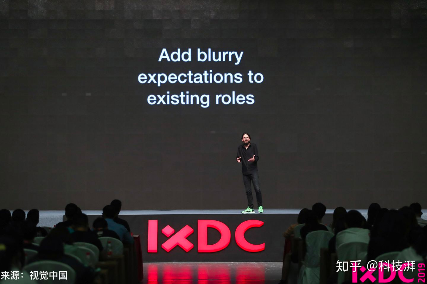 Randy as a speaker at IxDC Conference 2019 in Beijing, China (Source: Zhihu.com, IxDC 2019)