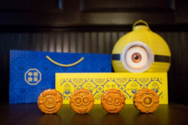 4 fun facts about Minion mooncakes - The Resorts World Sentosa Blog | Moon  cake, Minions, Mooncake festival