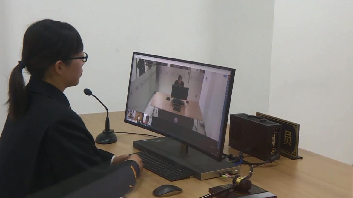 Virtual hearing