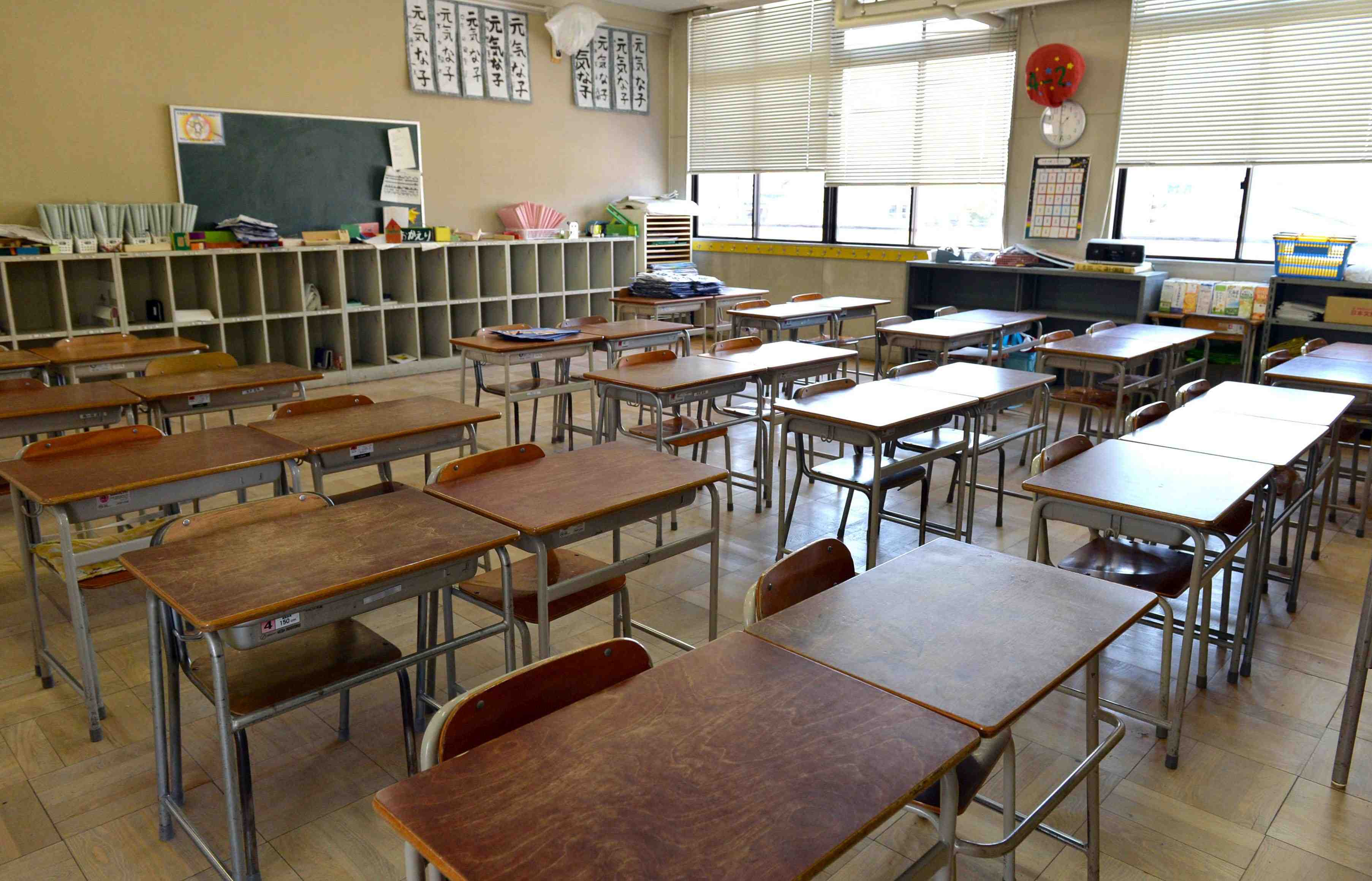 Reopening K-12 Schools during the COVID-19 Pandemic: Equity, Ethical and Policy Considerations