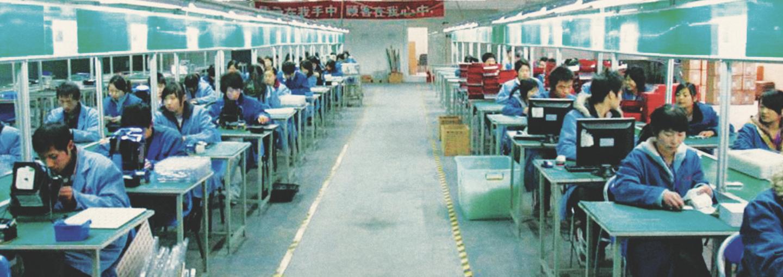 Amelia Pang: Made in China