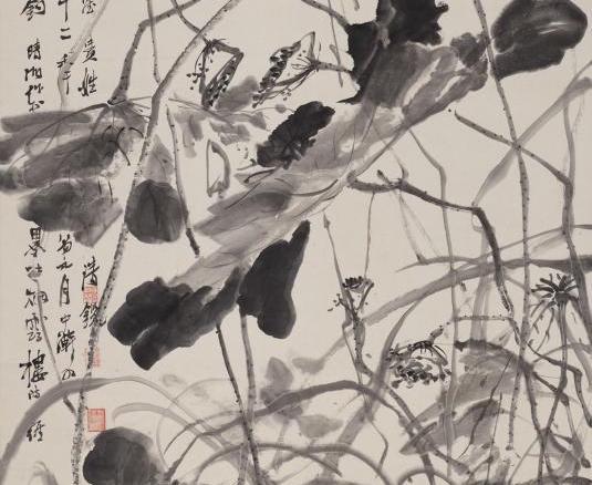 Vibrant Decay: Drifting among Moonlit Lotuses with Okuhara Seiko