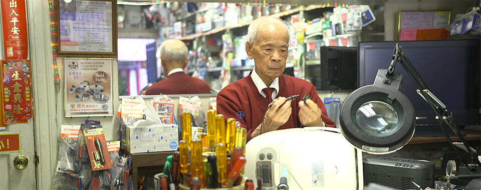 After Dark Online: Stories from Chinatown