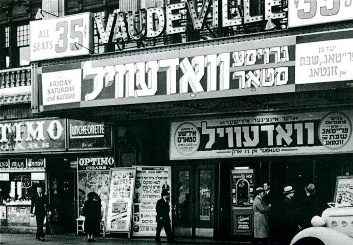 Ghosts of the Yiddish Theater: From the Bowery to Broadway
