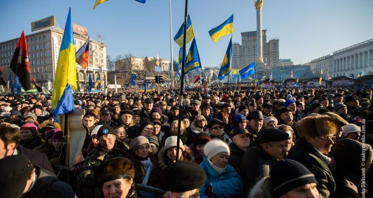Ukraine: Perspectives on Democracy in Eastern Europe