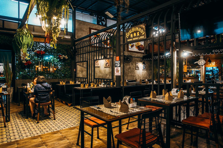 Kata Country Restaurant