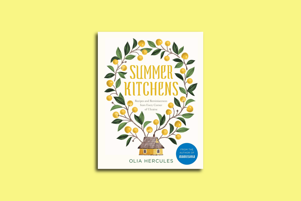 Summer Kitchens Cookbook Review