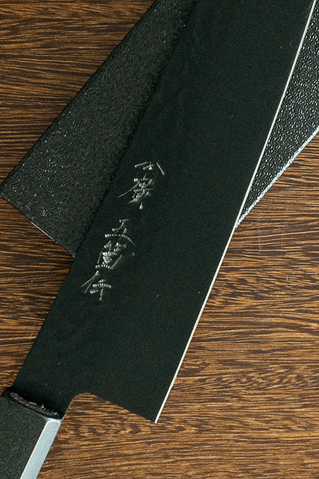 Hitachiya Gokaden VG10 Knife