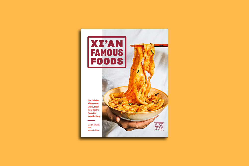 Xi'an Famous Foods Cookbook Review