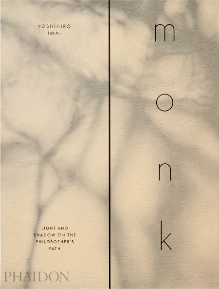Monk Cookbook Review