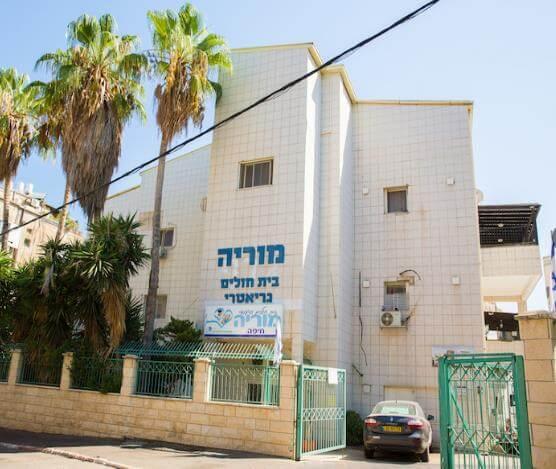 בית אבות מרכז גריאטרי פבזנר חיפה - קבוצת מוריה