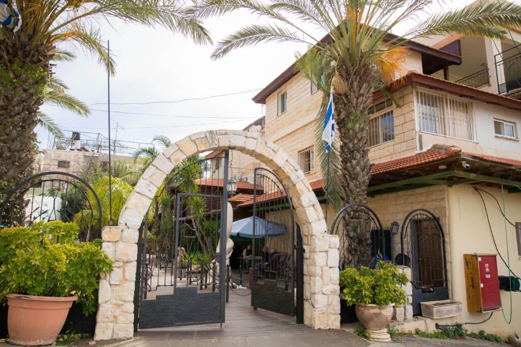 בית אבות נווה הגליל - פקיעין - קבוצת מוריה