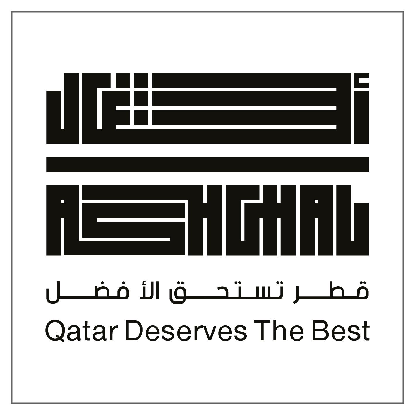 Ashghal Logo