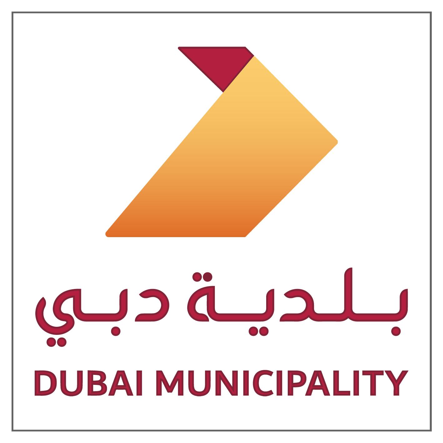 Dubai Municipality Logo