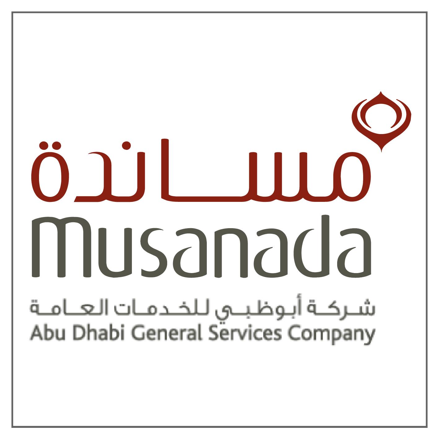 Musanada Logo