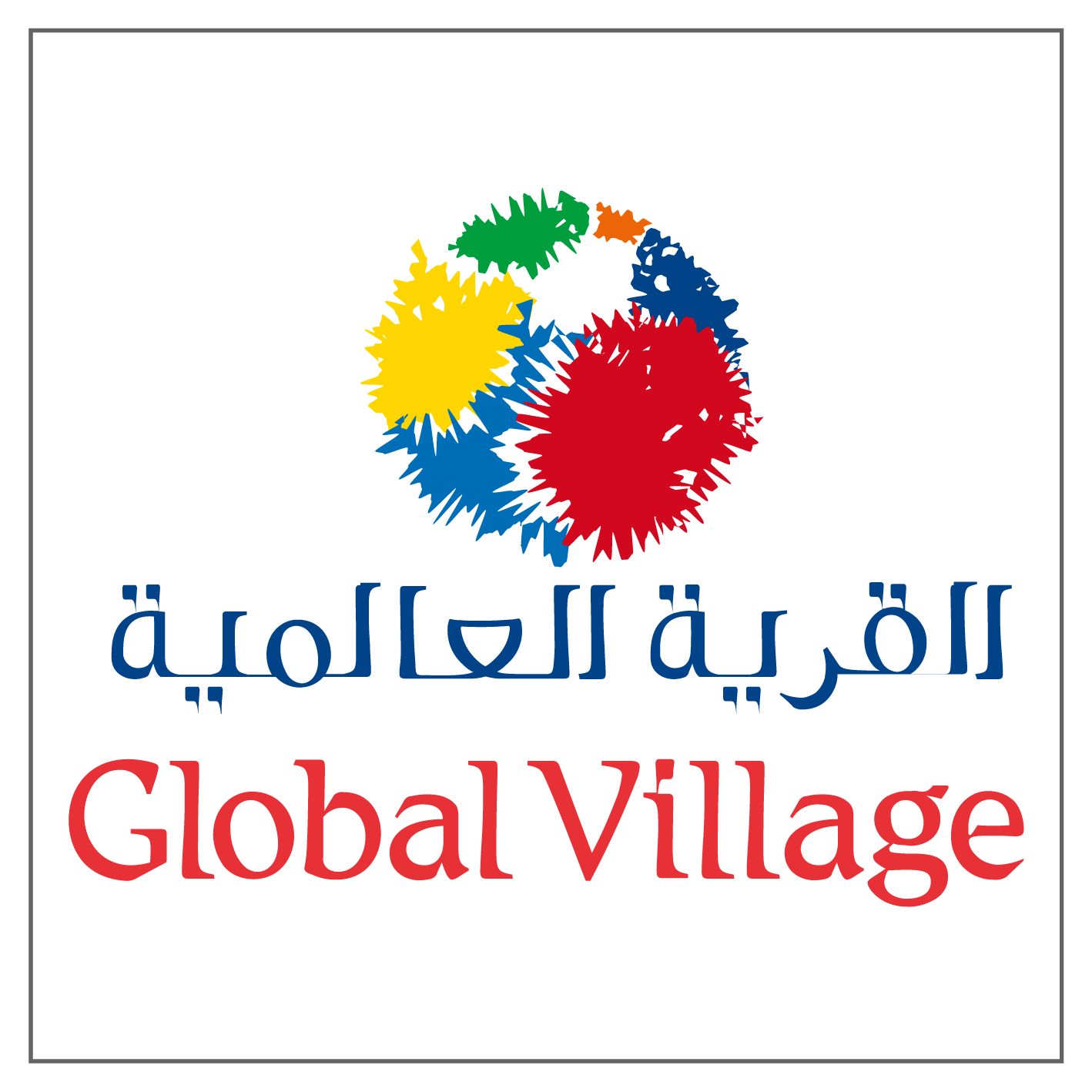 Global Village Photo