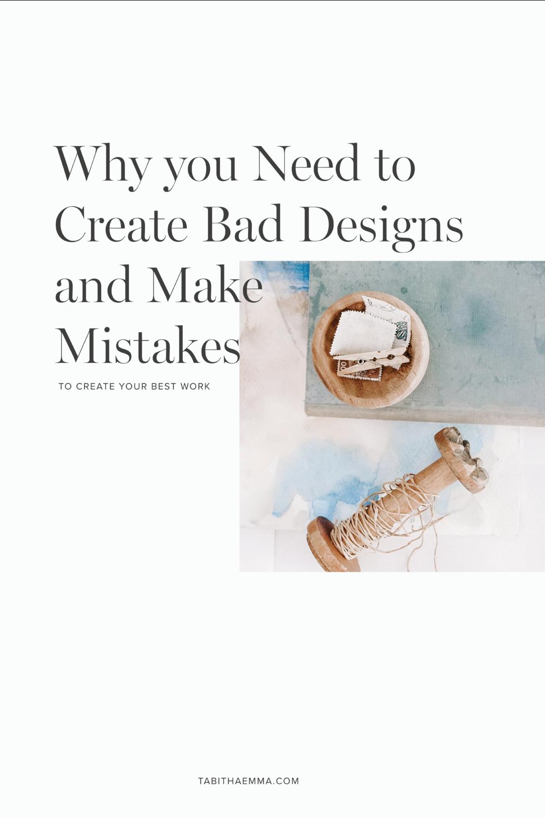 create mistakes design process