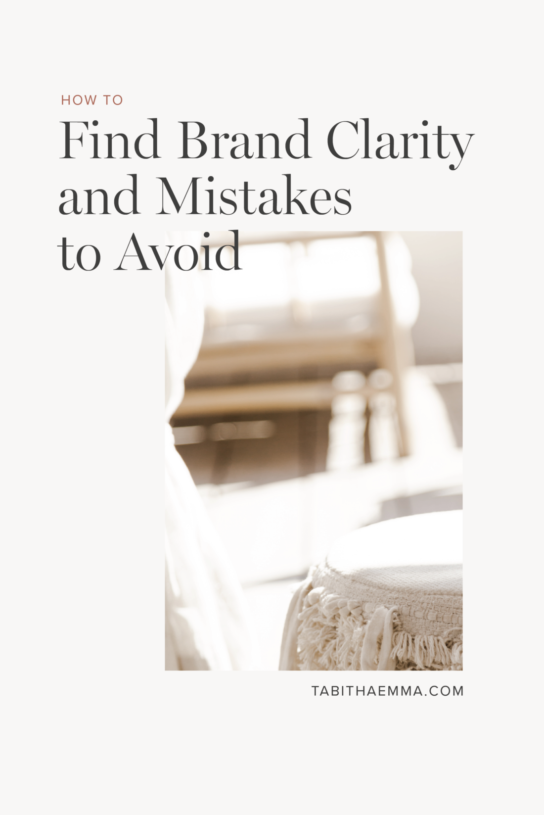 brand clarity and mistakes to avoid