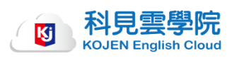 科見雲學院logo