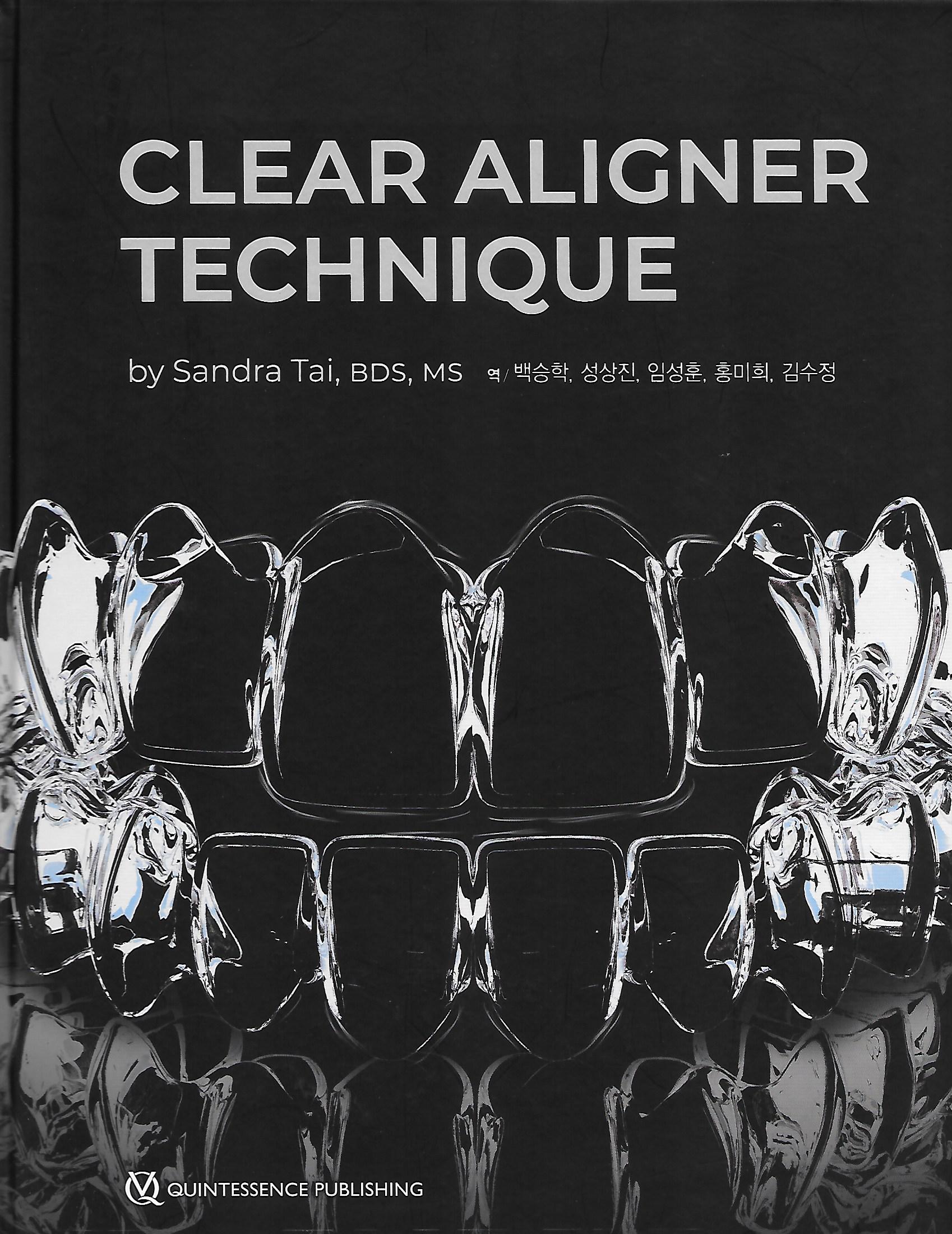 Clear Aligner Technique Book Cover - Korean