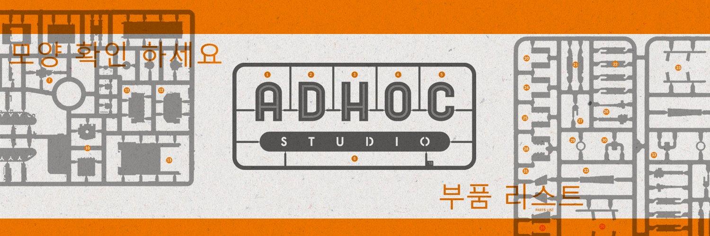 adhoc games logo banner
