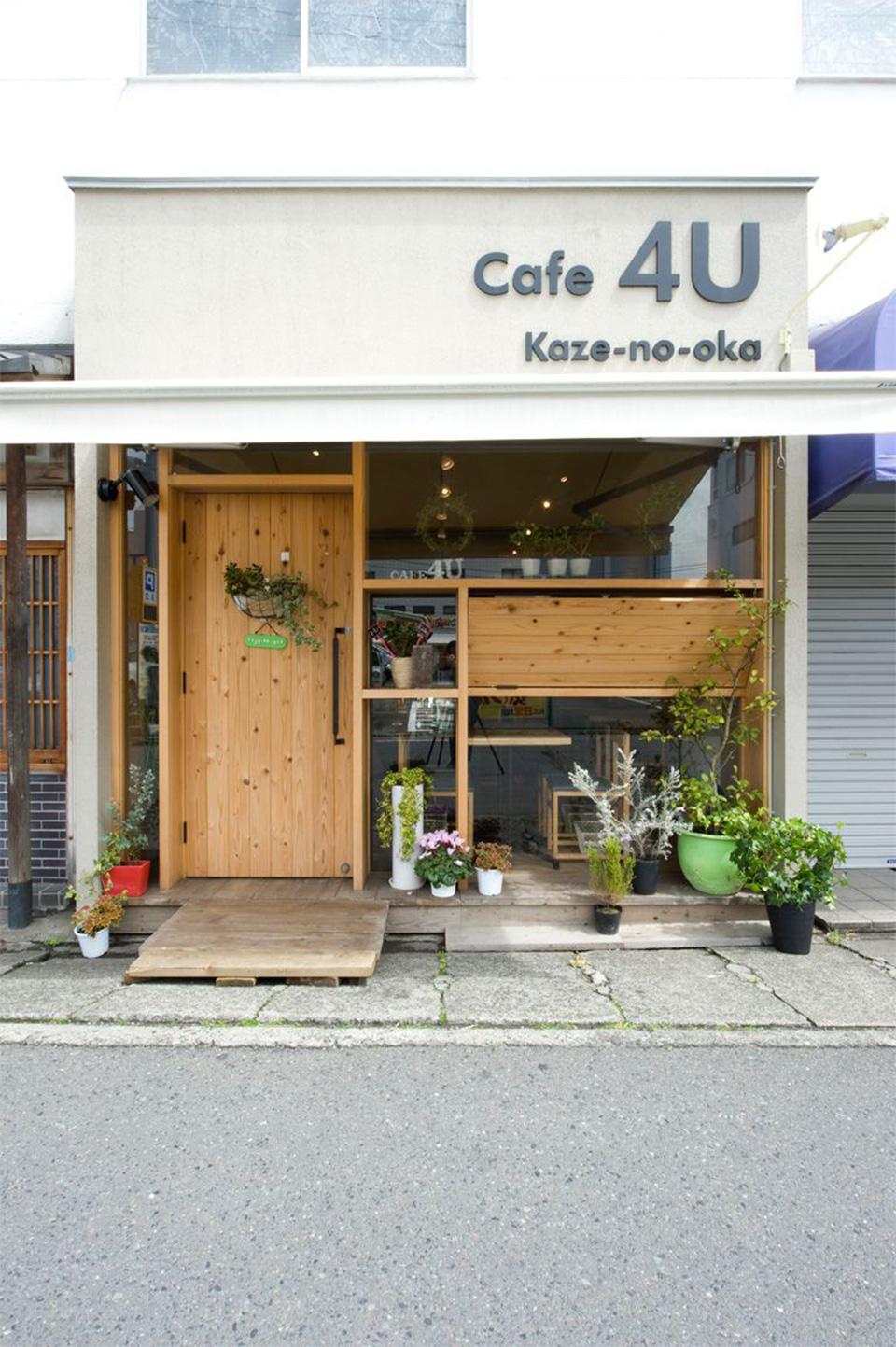 Fachada de loja pequena | Cafe 4U