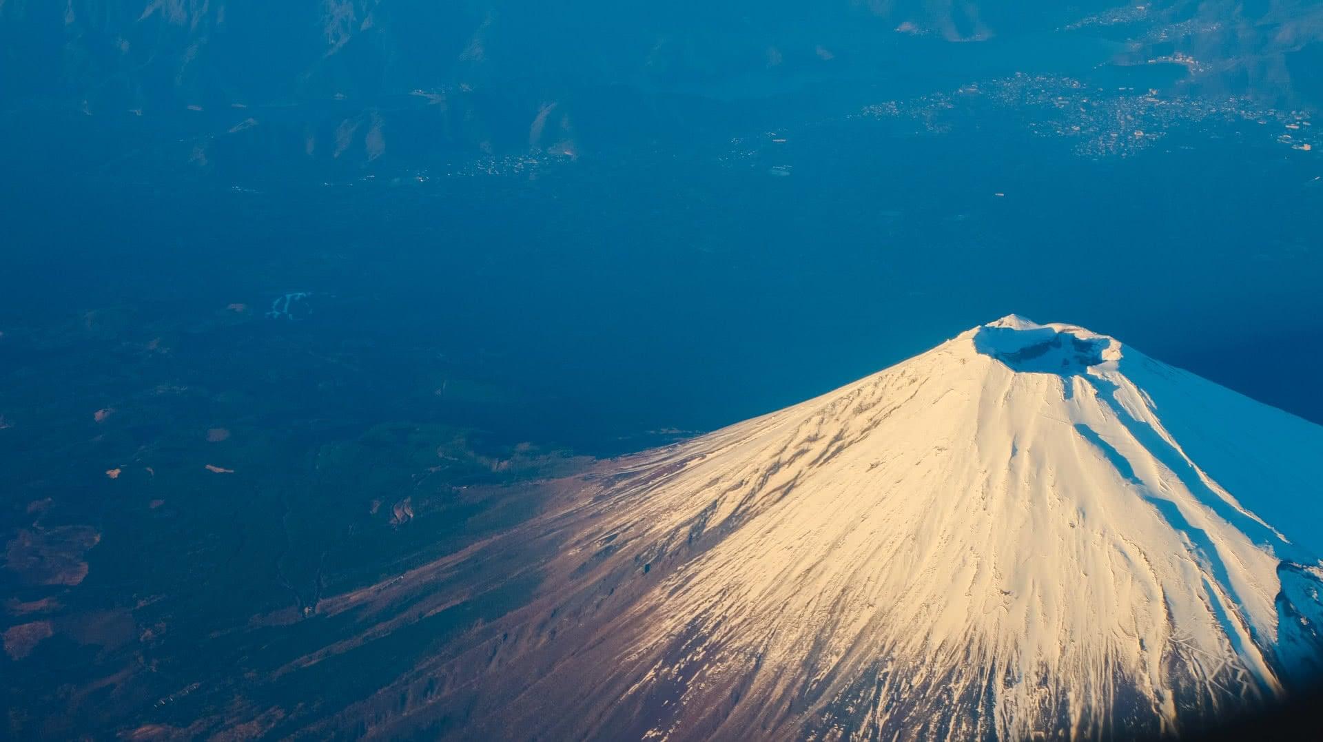 Japanese volcanoe with sk