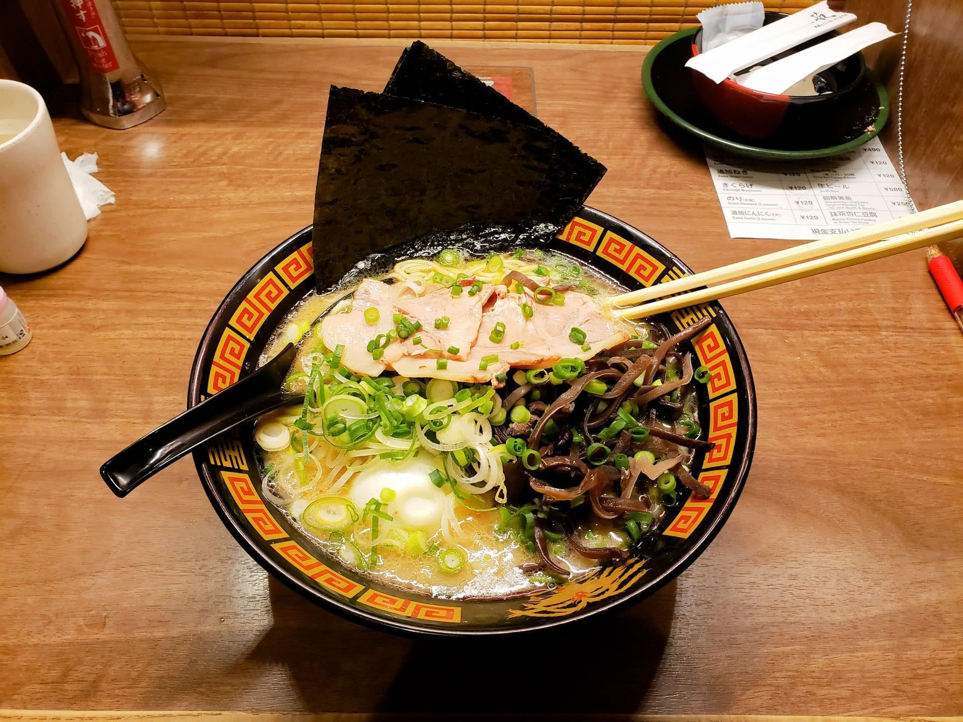 Japanese ramen dish food