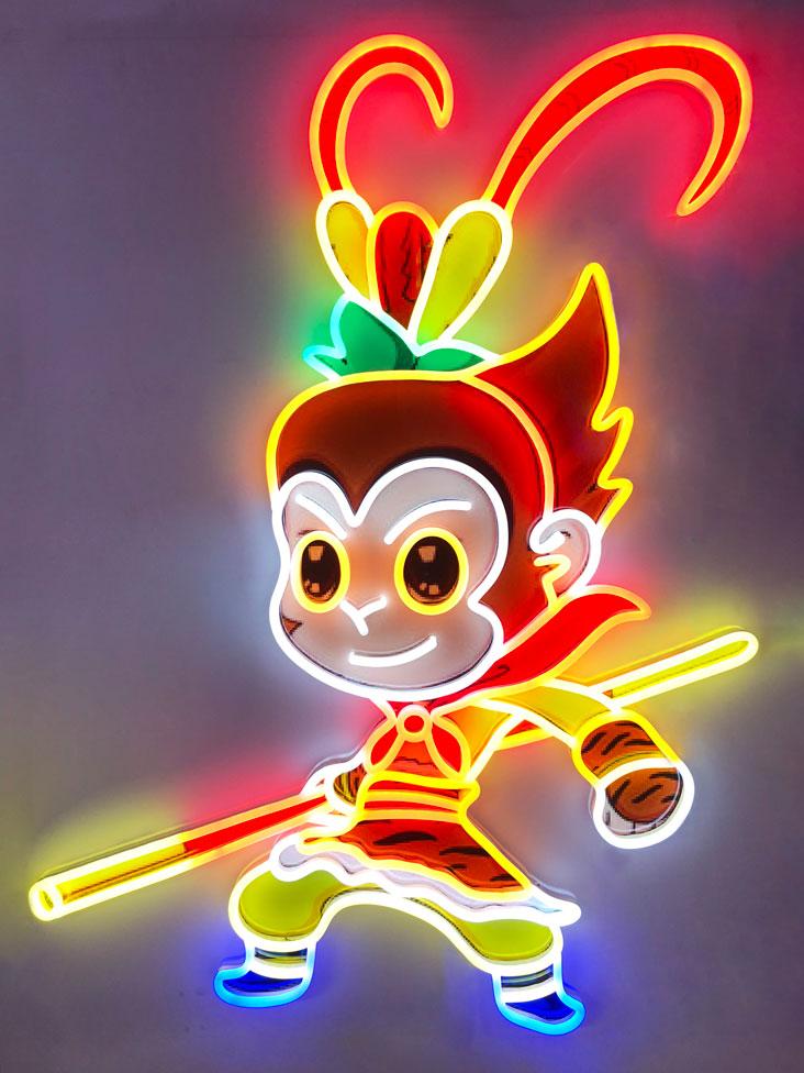 monkey neon