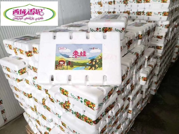 Fresh Produce Temperature Control & Ripening