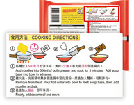 Noodle manufacturing Cooking Instructions