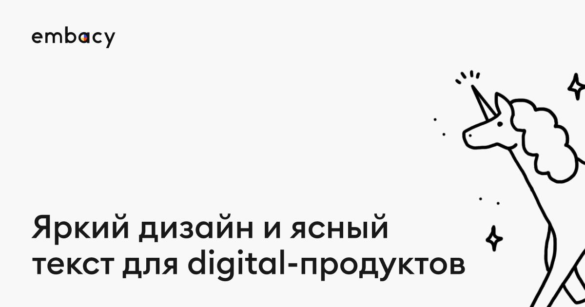 (c) Embacy.ru