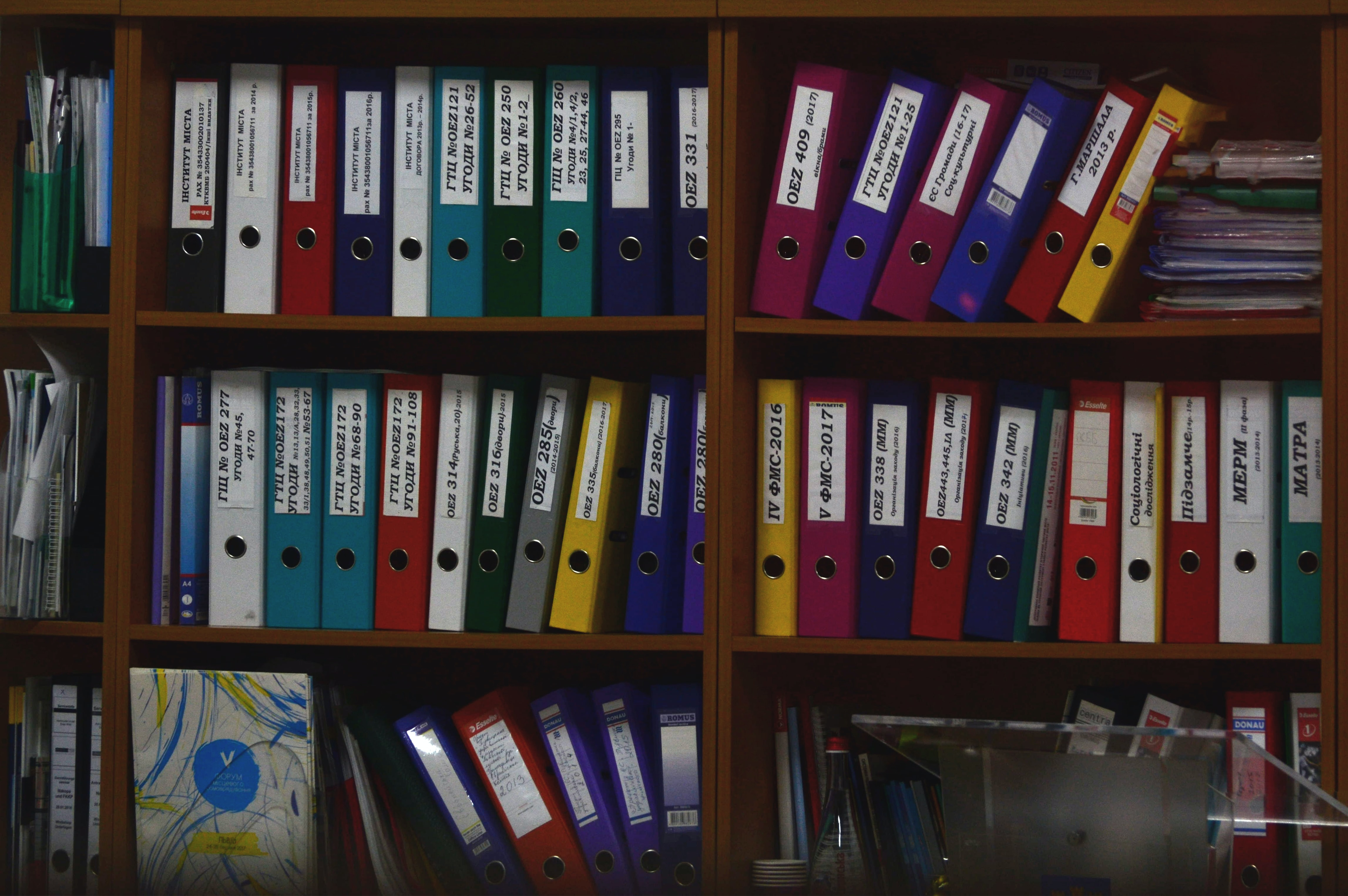Identifying Missing Documents:  Study-Specific Plans